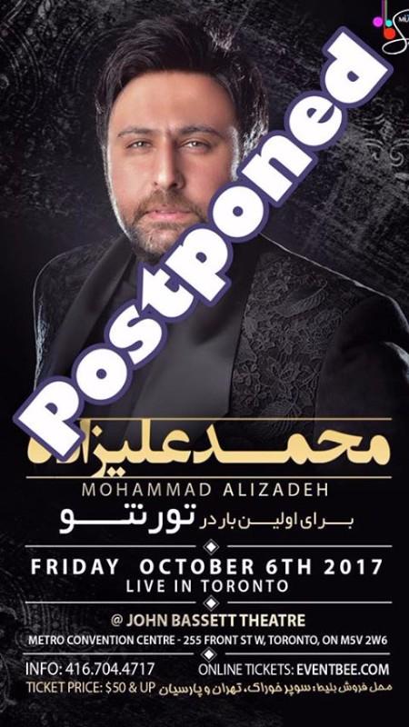 Mohammad Alizadeh Live In Toronto 187 Iran Ca