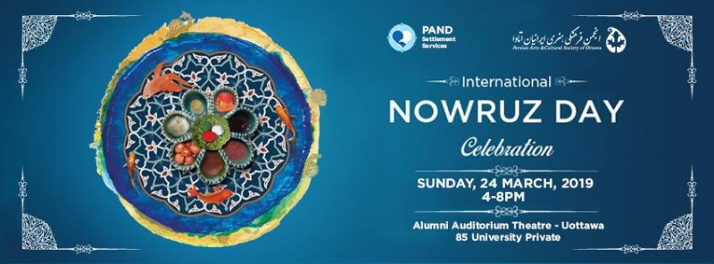 International Nowruz Day Celebration - جشن بزرگ نوروز1398