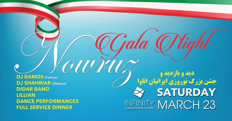 Nowruz Gala Night. March 23rd- جشن بزرگ نوروزی ایرانیان اتاوا