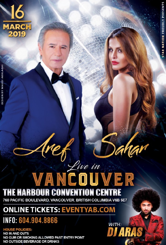 Aref & Sahar Live in Vancouver