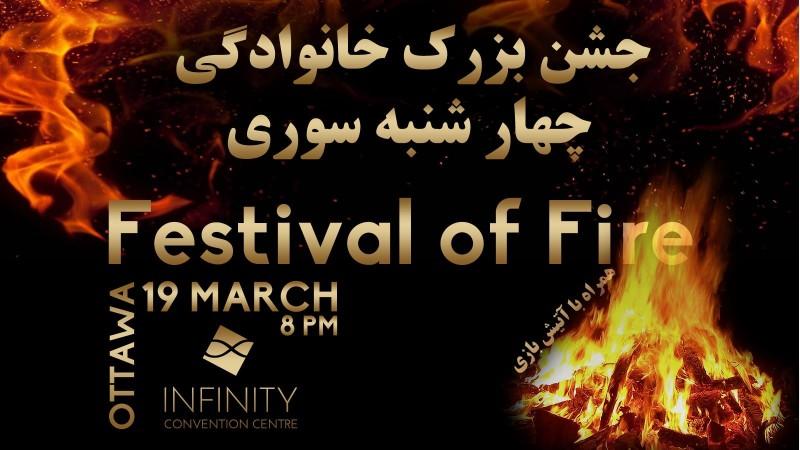 4 Shanbeh Soori Celebration - Ottawa March 19