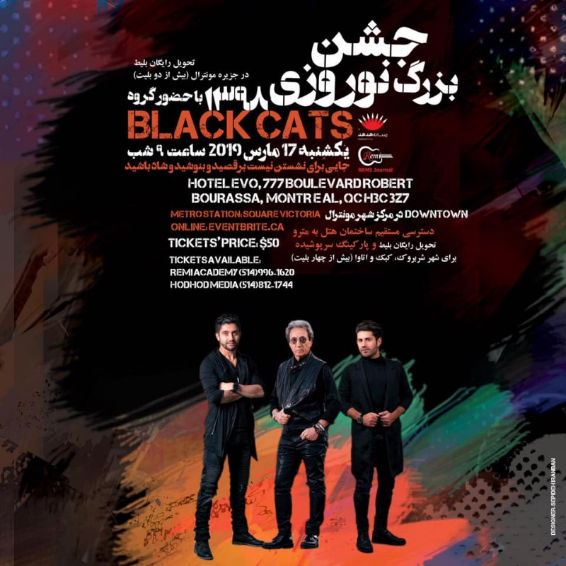 Persian Special Nowruz Party in Montreal with Black Cats (band)