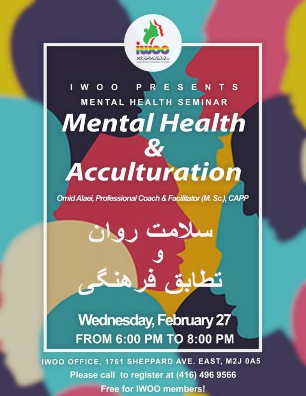 IWOO - Mental Health Seminar