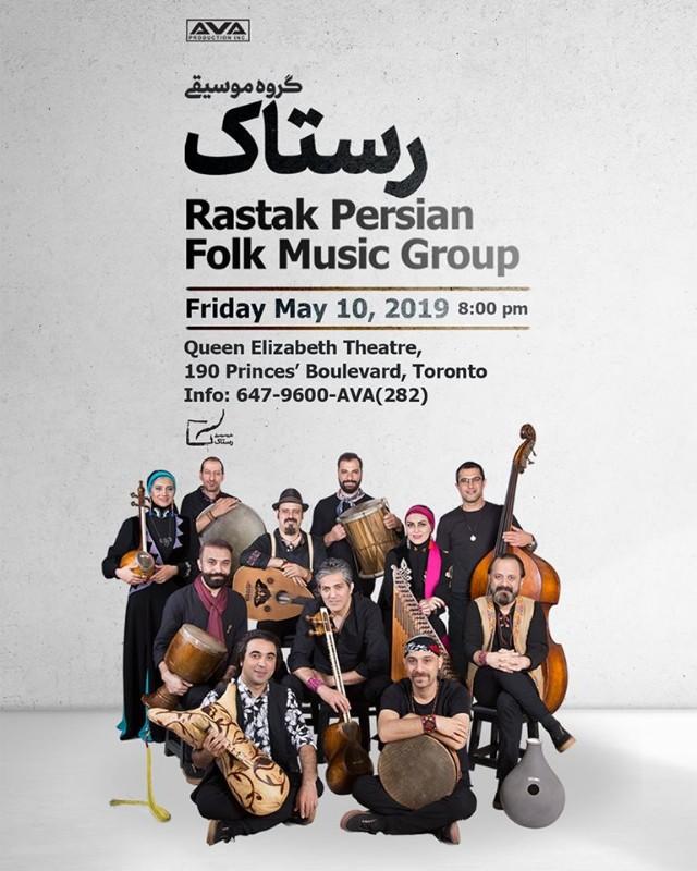 Rastak Group in Toronto