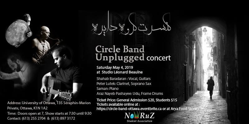 Circle Band Unplugged Concert